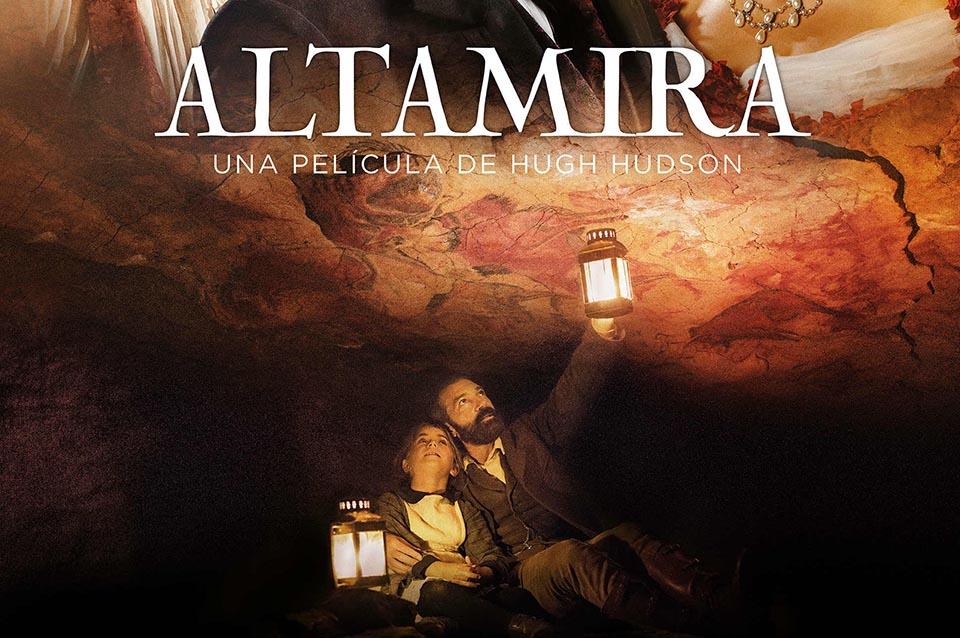 PELÍCULA ALTAMIRA #CINEENCLASE #AltamiraEDU