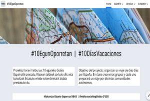 10-dias-vacaciones-por-españa